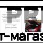 Амортизаторы (упоры) капота «Rival» для Lada Priora 2007-2018