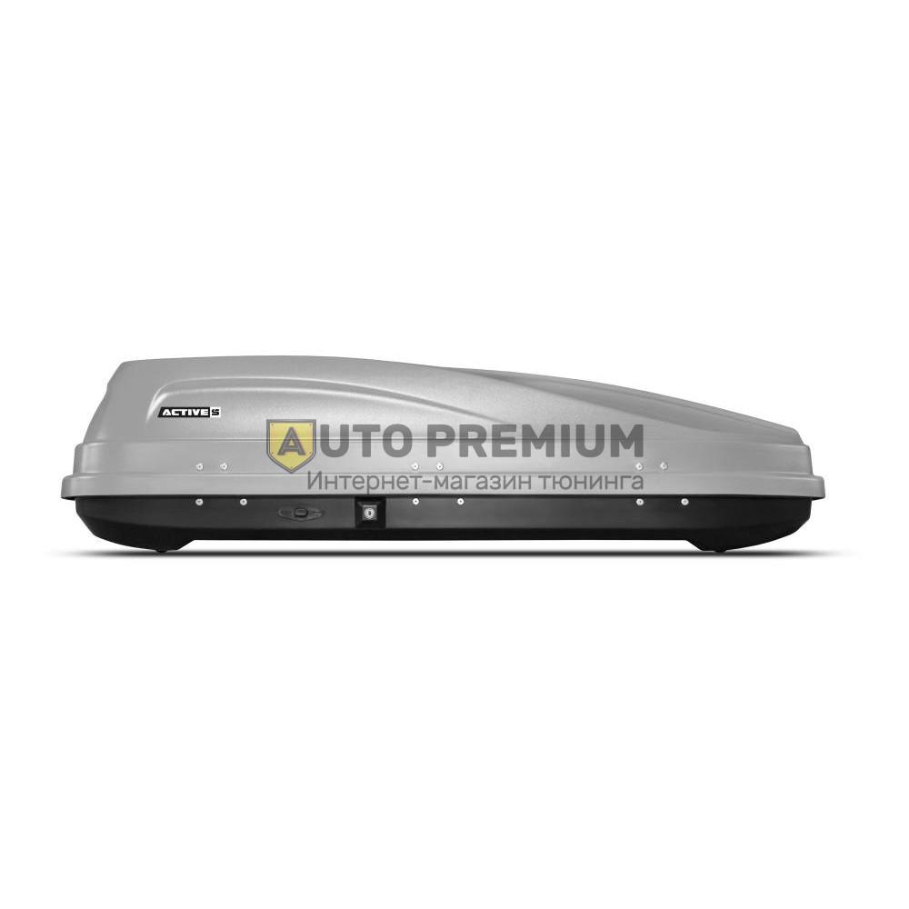 Автобокс на крышу Серый ACTIVE S (320 л) Аэродинамический с двусторонним открыванием на крышу автомобиля