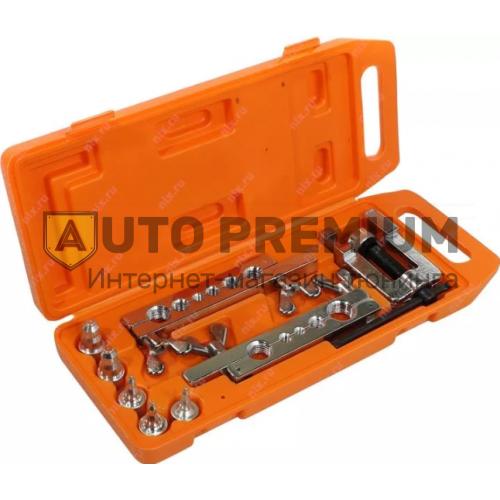 Набор для развальцовки тормозных трубок универсальный, 8 предметов «АвтоDело».